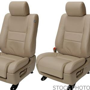2006 Acura RL Front Seat (Not Actual Picture)